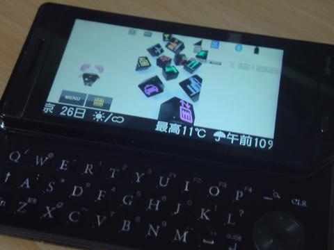20090325sh04a2